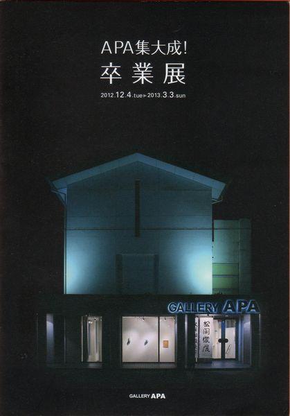kaori suzuki artwork file 鈴木 かおり 作品集